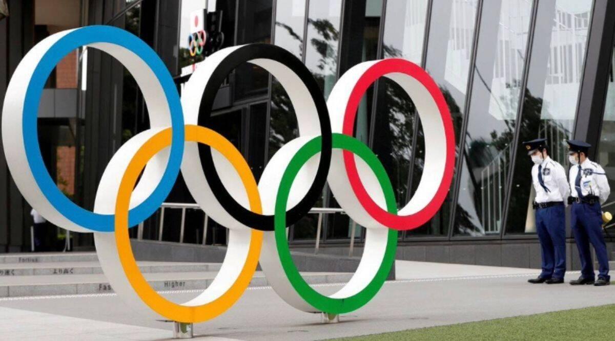 letnie Igrzyska Olimpijskie w Tokio